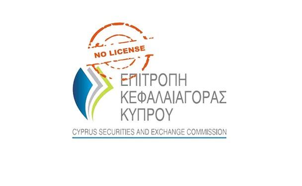 cysec-no-license